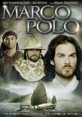 marco_polo_poster